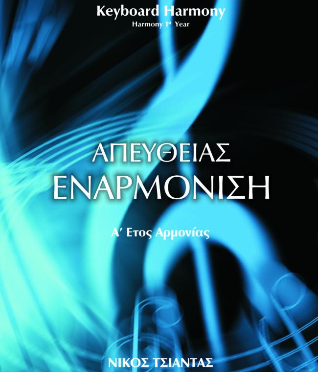 a4-exofylo-opisthofylo_1b