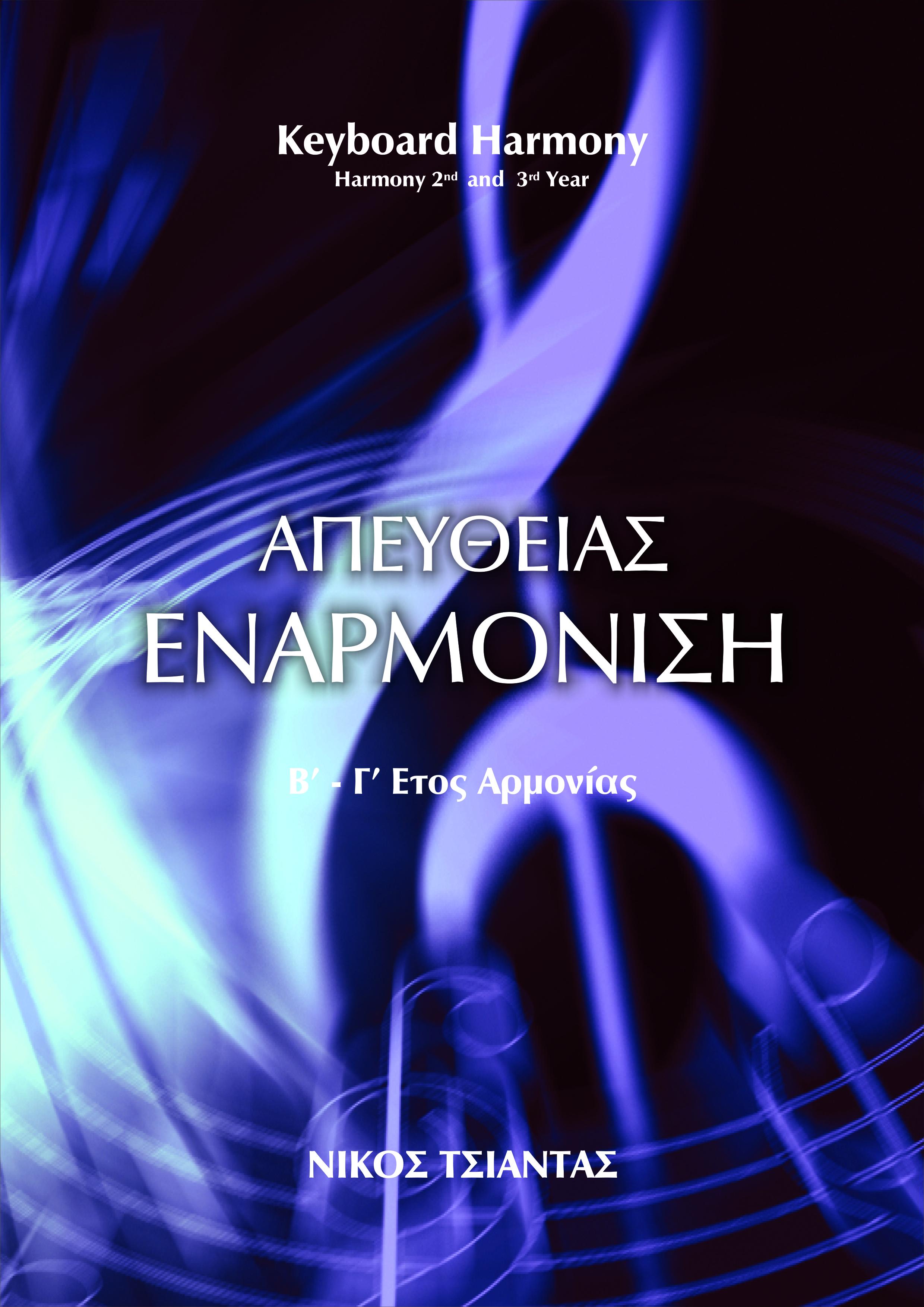 a4-exofylo-opisthofylo_2b